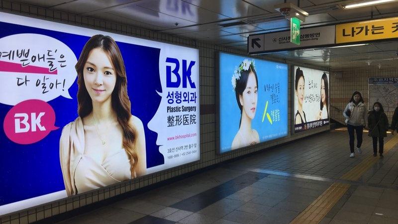 Ben trong khu Gangnam - vung dat noi tieng o Han Quoc hinh anh 4