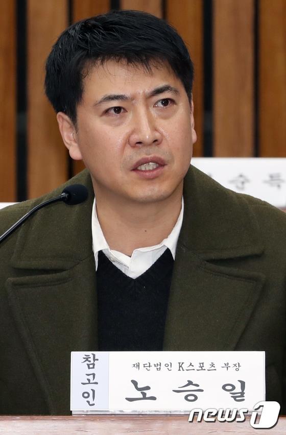 Ai da khui ra be boi Seungri va nhom ban gay chan dong ca Han Quoc? hinh anh 2