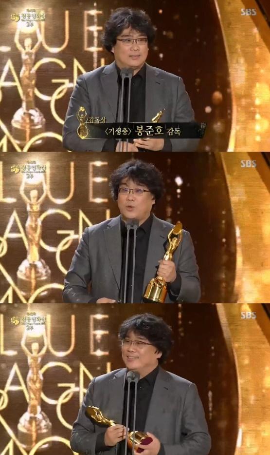 'Ky sinh trung' thang 5 giai lon tai 'Oscar Han Quoc' hinh anh 1