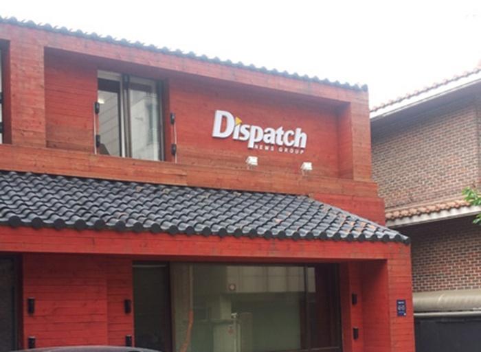 dispatch phat hien sao hen ho anh 1