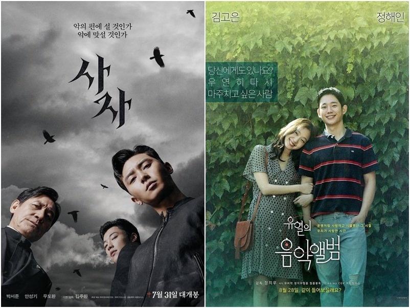 Phim cua Bi Rain dan dau top phim Han gay that vong nhat 2019 hinh anh 7