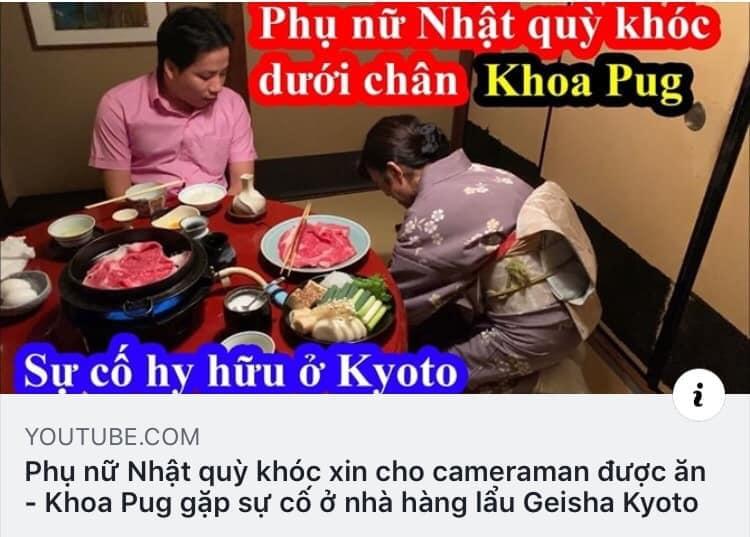 Khoa Pug anh 1