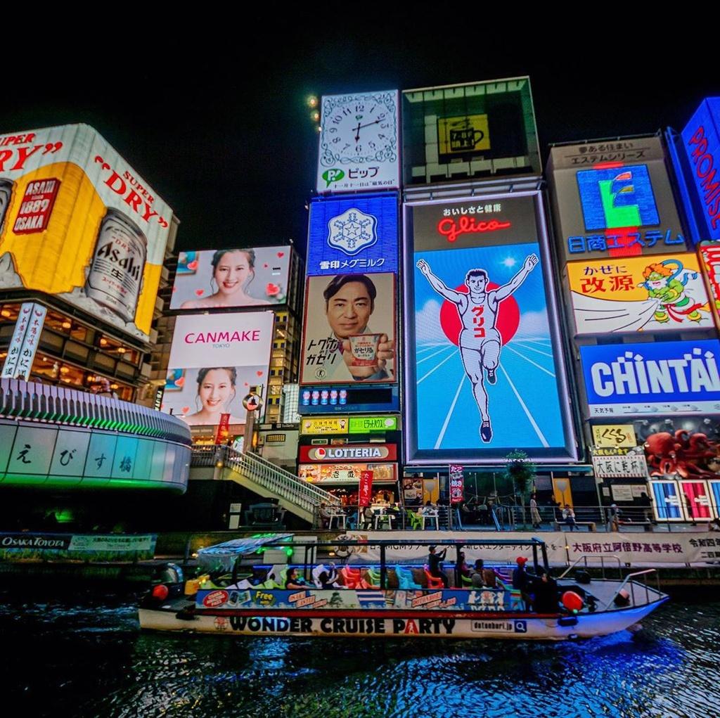 Tam bien quang cao ton tai hon 80 nam o Osaka hinh anh 1 73163739_765362187218076_1599463256818793905_n.jpg