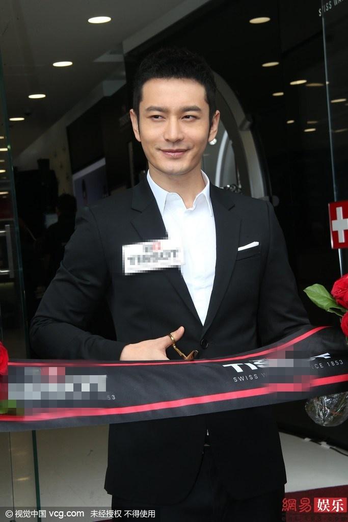 Huynh Hieu Minh du su kien cung kieu nu xu Han hinh anh 5 a