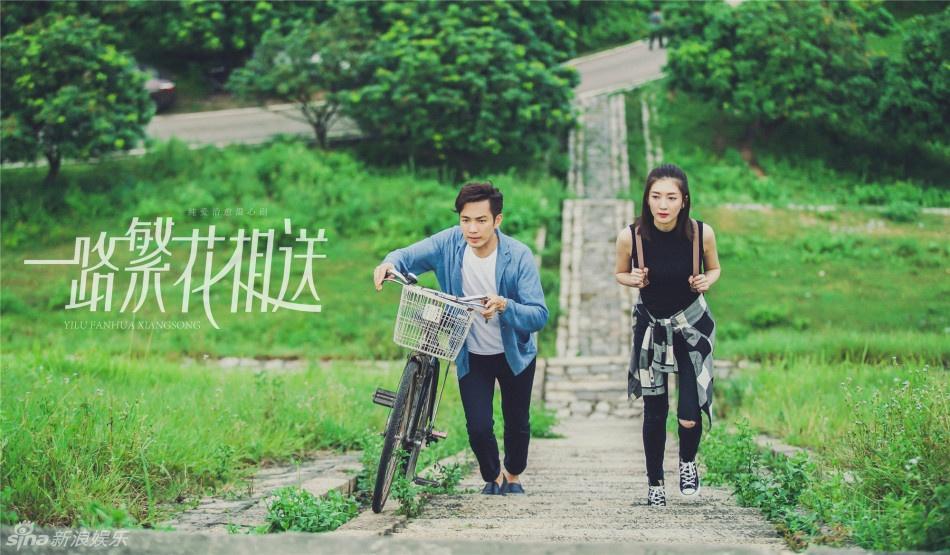 8 bo phim ngon tinh duoc cho doi nhat 2017 hinh anh 2