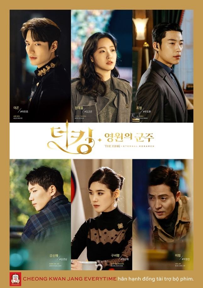 Cheong Kwan Jang anh 4