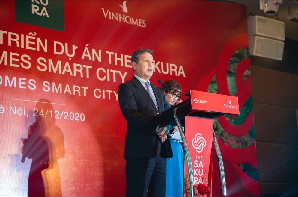 Vinhomes Smart City anh 2