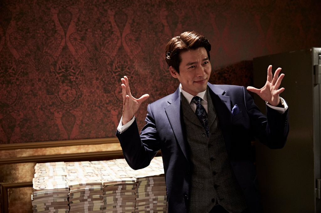 'Vong xoay lua dao' cua Hyun Bin: Tran chien can nao day hap dan hinh anh 2
