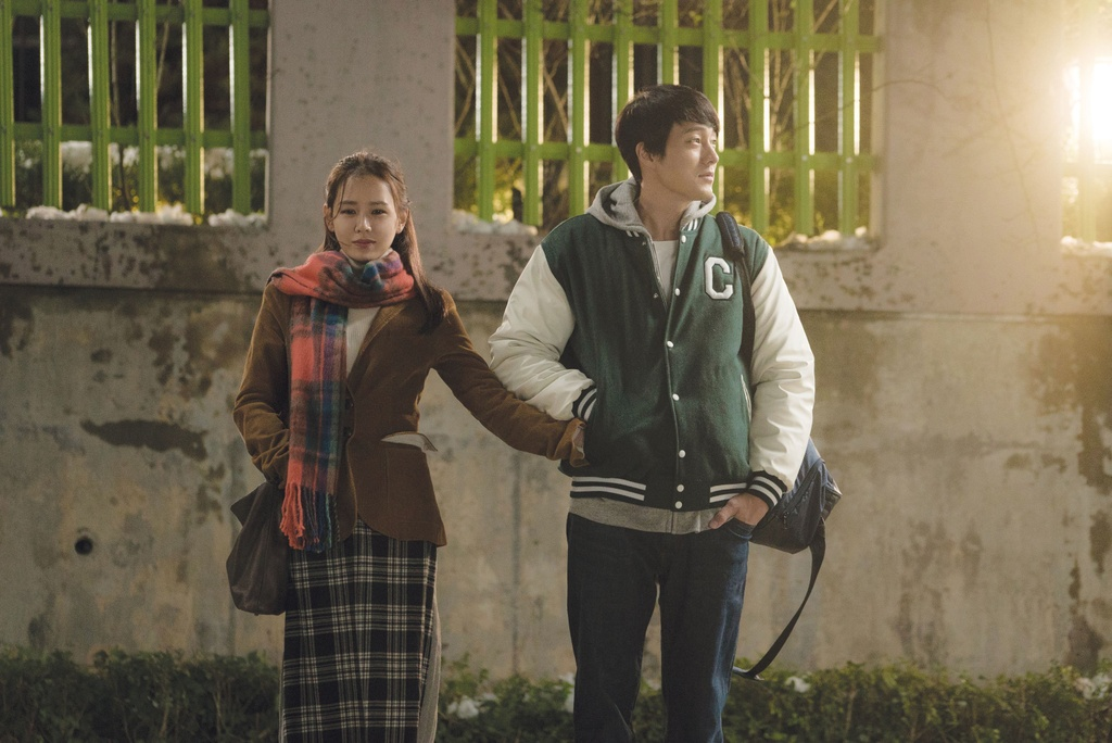 5 sweet Korean romance movies for couples on Valentine's Day