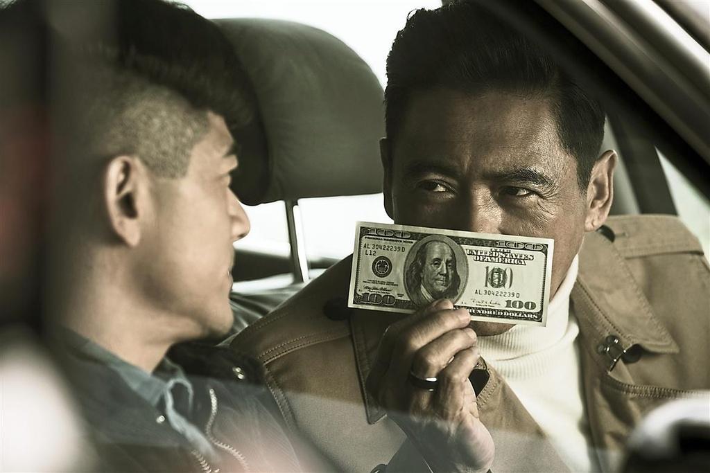 'Phi vu tien gia' cua Chau Nhuan Phat: Doc dao va bat ngo den hoi ket hinh anh 2