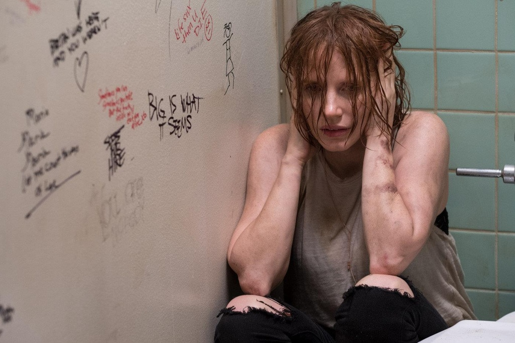 su nghiep Jessica Chastain anh 4