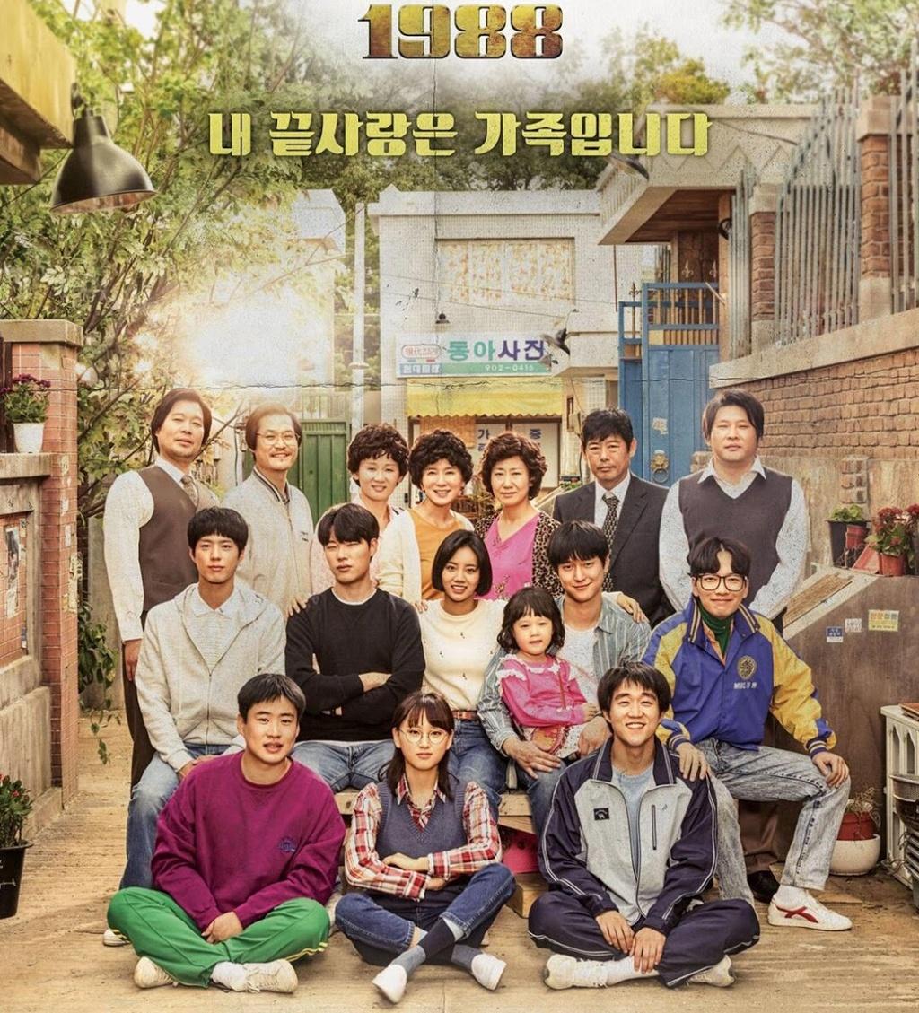 5 phim Han gay sot mang xa hoi 2015 hinh anh 5