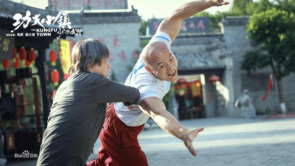 Phim moi cua 'ac nhan' Luong Tieu Long bi che tham hoa hinh anh 1