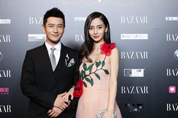 Angelababy co tay trang sau on ao ly hon Huynh Hieu Minh? hinh anh 1 aghhm.jpg