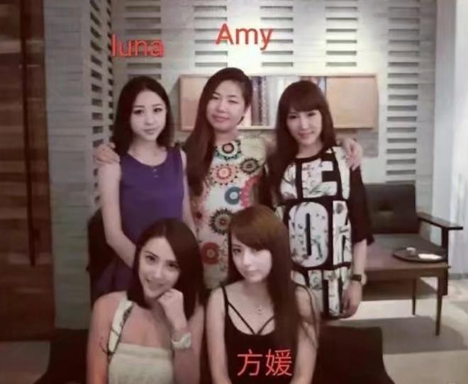 Duong day san dai gia trong showbiz Hoa ngu anh 3