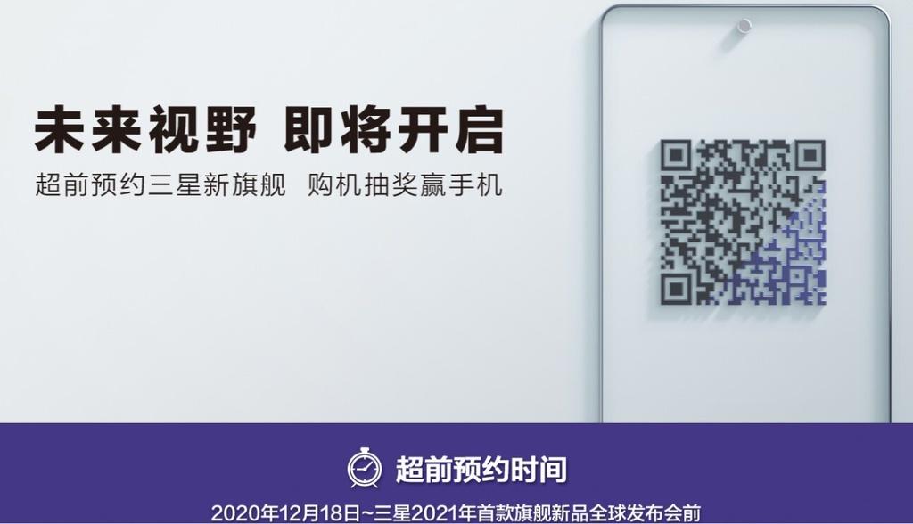 Chan dung Samsung Galaxy S21 anh 13
