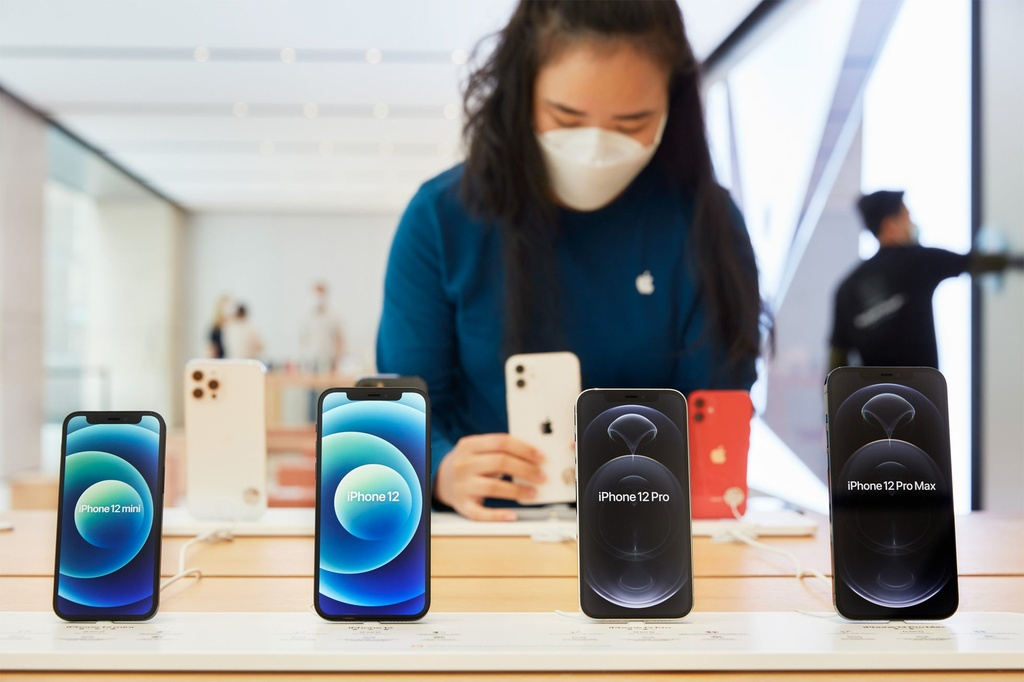San luong iPhone 12 mini anh 2
