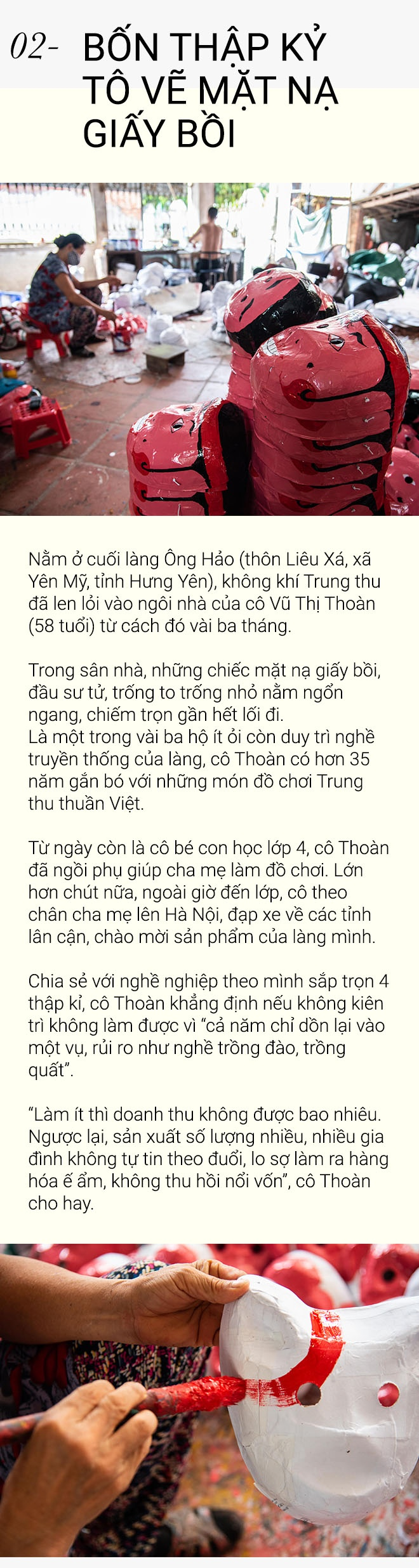 trung thu anh 17