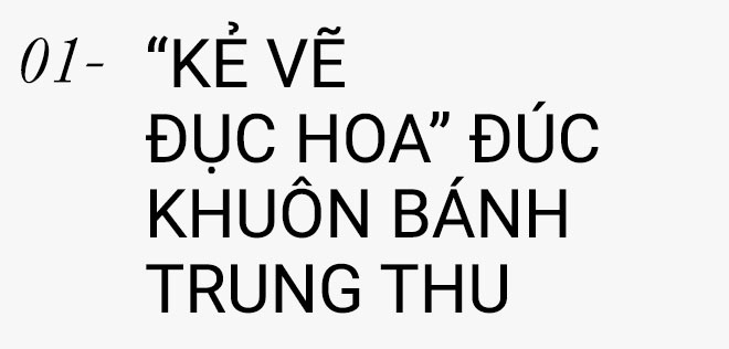 trung thu anh 3