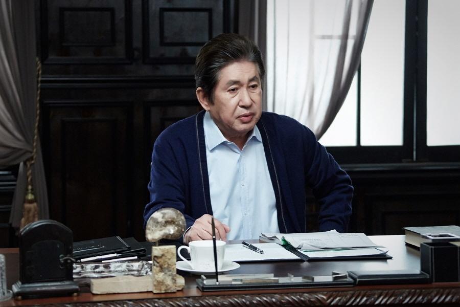 kim yong gun scandal anh 1