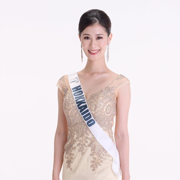 Miss Earth Nhat Ban 2021 anh 1