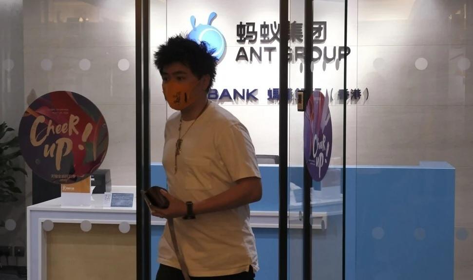 Ant Group cua Jack Ma bi han che anh 3