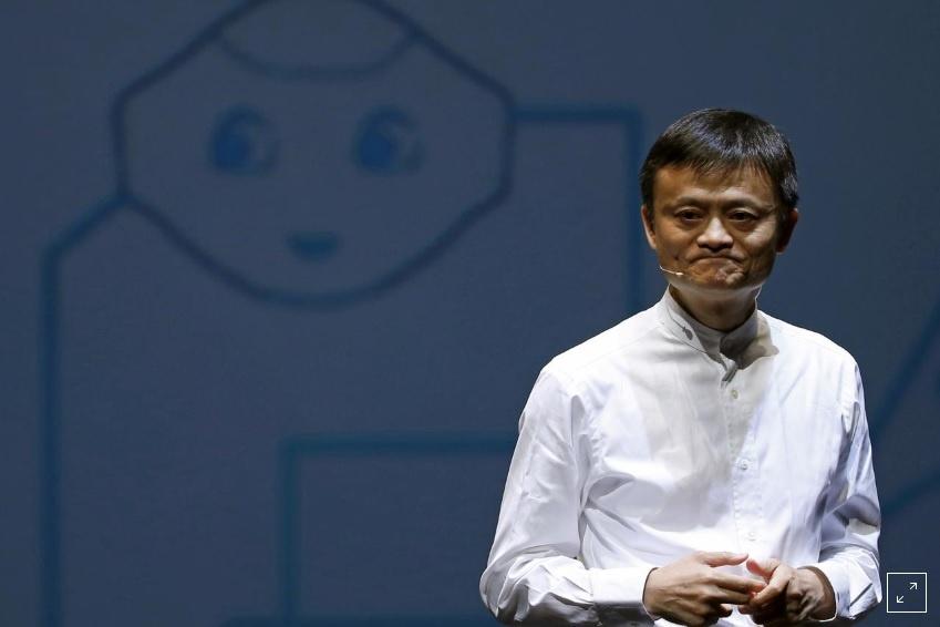 Ant Group cua Jack Ma bi han che anh 2