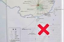 Saigontourist xin loi ve an pham in 'duong luoi bo' phat cho khach hinh anh