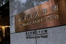 China Evergrande 'thoat chet' trong gang tac hinh anh