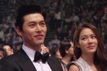 Khoanh khac dinh menh cua Son Ye Jin va Hyun Bin hinh anh