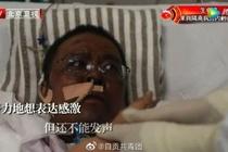 Bac si Vu Han tu vong sau 4 thang nhiem virus thoi bung su phan no hinh anh
