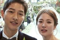 Song Joong Ki de don ly hon Song Hye Kyo hinh anh