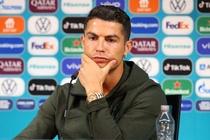 Visao UEFA noi gian voi su co cua Ronaldo? hinh anh
