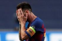 Barca 2-5 Bayern: Vo tran hinh anh