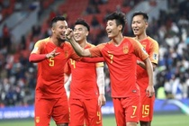 Che King's Cup, Trung Quoc da giao huu voi Philippines hinh anh