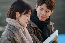 Song Hye Kyo vuong nghi van ngoai tinh voi ban than cua Song Joong Ki hinh anh