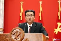Tinh bao Han Quoc: Ong Kim Jong Un da giam 20 kg hinh anh