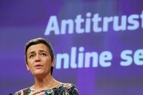EU phat Google 1,49 ty euro vi vi pham luat chong doc quyen hinh anh