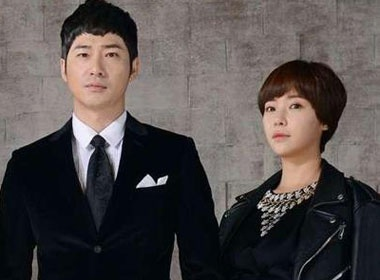 'Con no' Kang Ji Hwan tan tinh ba chu ngan hang hinh anh