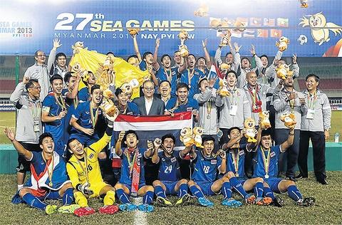 U23 Thai Lan nhan bon tien nho vo dich SEA Games hinh anh
