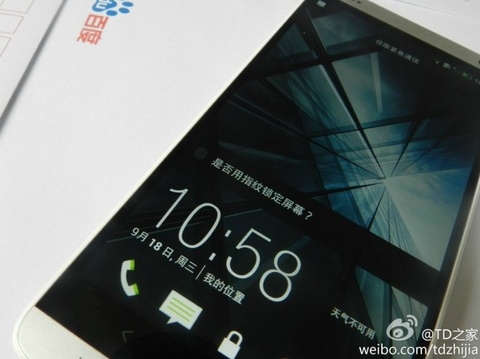 HTC One Max se ra mat ngay 16/10 hinh anh