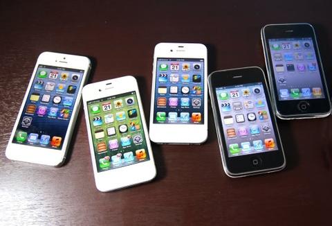 7 su that thu vi nhan sinh nhat lan 7 cua iPhone hinh anh