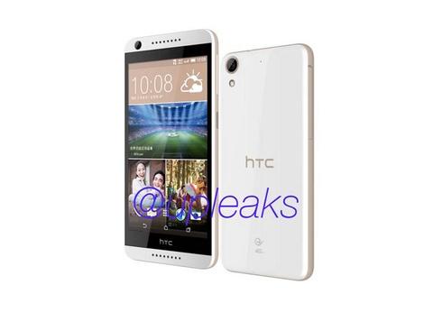 HTC Desire 626 se ra mat tai MWC 2015 hinh anh