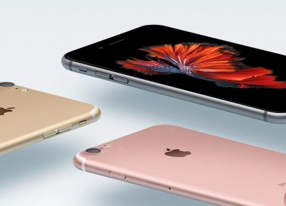 anh render iphone 7 hinh anh