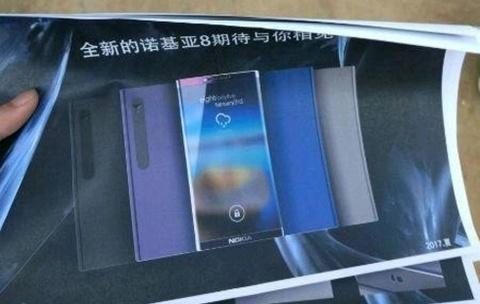 Nokia 8 giong dien thoai Lumia, co cam bien mong mat hinh anh