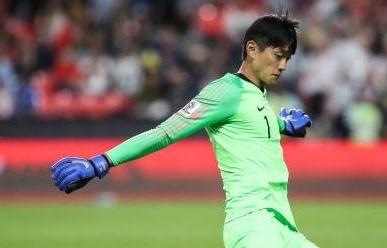 Tuyen Trung Quoc quyet phuc thu tran thua 1-5 truoc Thai Lan hinh anh