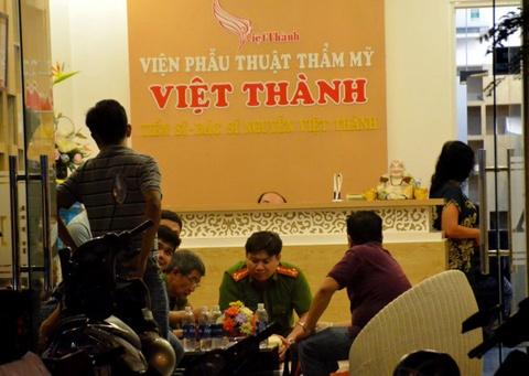 Thiet mang vi hut mo bung o Sai Gon: Dinh chi hoat dong tham my vien hinh anh