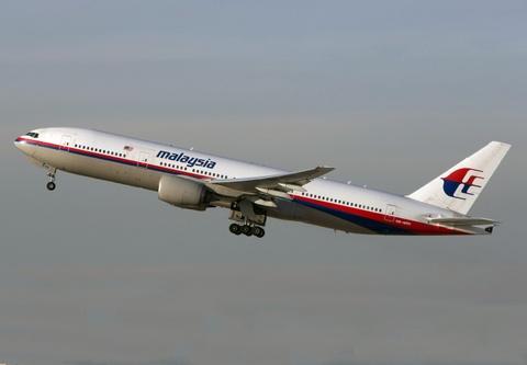 Malaysia Airlines se de don xin pha san? hinh anh