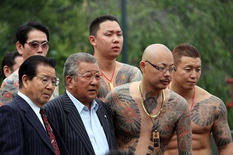 The gioi ngam u am cua yakuza Nhat Ban hinh anh