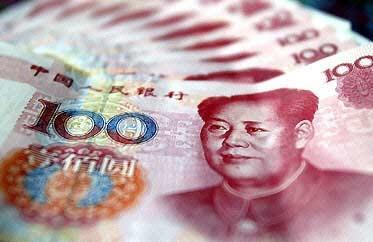 IMF cong nhan Nhan dan te la dong tien chinh cua the gioi hinh anh